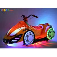 Buy cheap RGB Lights Remote Control Motorcycle Rides CE CO FORMA Approved from wholesalers