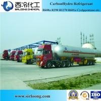 China High Purity 99.5%~99.9% New Refrigerant Gas Isobutane R600a for Air Conditions on sale