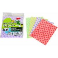 Wholesale Spunlace Wipes- Print Sunflower Pattern from china suppliers