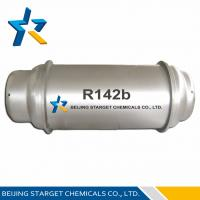 Wholesale R142B Purity 99.99% HCFC Refrigerant R142B Refillable Cylinder 400L For Chemical Industry from china suppliers