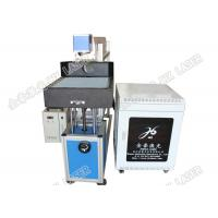 Wholesale Water Cooling Galvo Laser Machine Leather Laser Cutting Machine Energy Saving from china suppliers