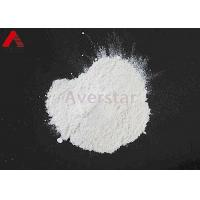 Buy cheap 131341-86-1 Fungicides Used In Agriculture , Contact Fungicide Pyrroles from wholesalers