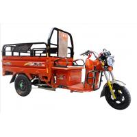 Wholesale Electric Three Wheel Cargo Motorcycle With Two Seats 300KG Loading Weight from china suppliers