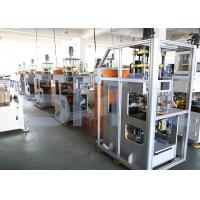 Buy cheap Single Head Double Station Automatic Vertical Coil Winding Machine for Three from wholesalers