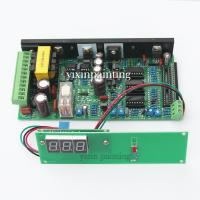 Buy cheap Intelligent PCB Printed Circuit Board Digital Display Single Sided RoHS Approved from wholesalers