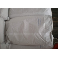 Buy cheap 8002-80-0 Vital Gluten Powder In High Speed Bakeries To Improve Dough Strength from wholesalers