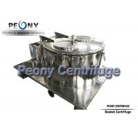 Buy cheap Basket Type Chemical Centrifuge for Hemp Oil Extraction , Centrifugal Equipment from wholesalers