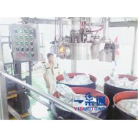 Wholesale 304 /316L Stainless Steel 220l Aseptic Bag Filler Equipment 12 Month Warranty from china suppliers