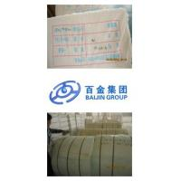 Wholesale cotton linter pulp from china suppliers