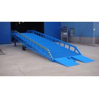 Buy cheap Blue Giant Hydraulic Dock Levelers Adjustable Loading Dock Ramp DCQY20-0.5 from wholesalers
