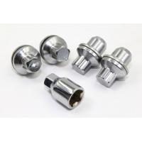 Buy cheap 4 14x1.5 OEM Factory Replacement Wheel Locks Land Range Rover Sport LR3 from wholesalers
