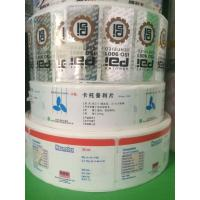 Wholesale Self Adhesive Industry Printing Custom Roll Labels For 76mm Inside Diameter from china suppliers
