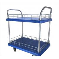Wholesale Flatbed Folding Storage Cart With Wheels , Double Layers Platform Truck Cart Light Duty from china suppliers