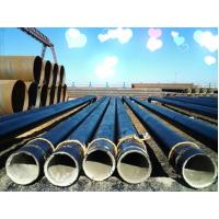 Wholesale Cement Mortar Lining Carbon Anti Corrosion Steel Pipe For Long Distance Conveying Of Underground Water from china suppliers