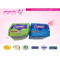 Wholesale Heavy Follow Period Use Sanitary Napkin Pad Disposable For Women from china suppliers