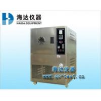 Wholesale Air Ventilation Aging Test Chamber , Environmental Testing Lab for PolymerMaterials from china suppliers