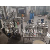 Wholesale Stainless Steel Cosmetic Cream Manufacturing Equipment With Pre Mixing Tank from china suppliers