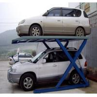 Wholesale Scissor Type Simple Car Parking Lift Hot Sale Electric Hydraulic Scissor Car Parking Lift 2700kg/2000mm for Home Garage from china suppliers
