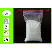 Wholesale Tacrolimus Monohydrate Raw Steroids Powders CAS 109581-93-3 Immune Suppressant from china suppliers