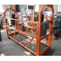 Buy cheap Haoke Suspended Working Platform Customized With Steel Painted Finished from wholesalers