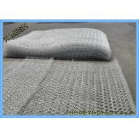 Buy cheap Hot Dipped Galvanized Hexagonal Woven Steel Gabion Mesh 8x10 Double Twisted from wholesalers
