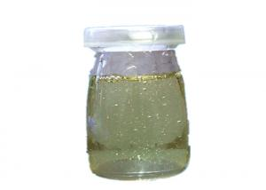 Wholesale No Calorie Natural Soluble Fiber Food Sweetener Fos 95 Syrup from china suppliers