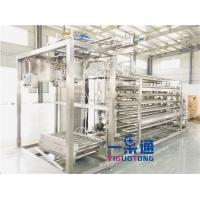 Wholesale Aseptic Sterilizer & Monoblock Automatic Liquid Filling Machine Easy To Install from china suppliers