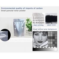 Wholesale Kyocera Toner Powder Refill For KM5035 / 4035 / 4050 / 5050 / 6030 / 8030 from china suppliers