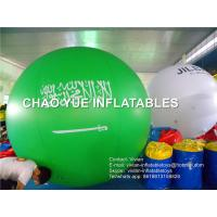Wholesale Customized Inflatable Helium Balloon / Inflatable Helium Sphere SGS Certification from china suppliers