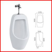 China ceramic raw material waterless urinal images sanitary wares in low price on sale