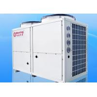 China Fuji Contactor Heat Pump Swimming Pool Heater 42KW Air Source Water And Electricity Separation Safety Heating Heat Pump on sale