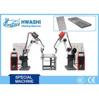 China Precise Aluminum Plate Tig Welding Machine , Industrial Mig Welding Robotic Machine on sale