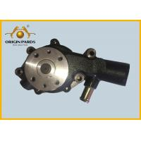 Wholesale 4BG1 4BD1 Machinery Water Pump 8972511840 Water Outlet Pipe Long Black Shell from china suppliers