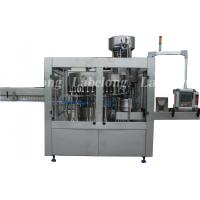 Wholesale Cooking Oil PET Bottle Filling Machine , Electric - Driven Liquid Filling Machine from china suppliers