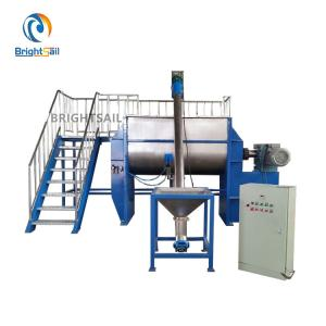 Wholesale Drum Powder Dry Detergent 50L 76RPM Ribbon Blender Mixer from china suppliers