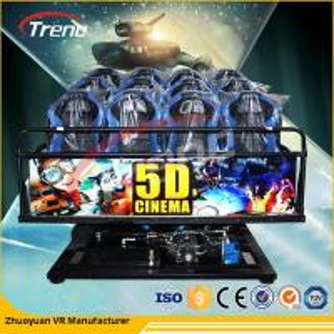 China 5D Cinema Equipment 70 PCS 5D Movies + 7 PCS 7D Shooting Games on sale