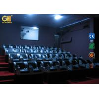 Wholesale 4D Motion Theater Cinema Seat 5D Cinema Equipment 3 DOF Moving Coordinate from china suppliers