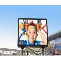 Buy cheap P8mm Outdoor LED Display Screen Waterproof SMD3535 Fixed Installation for from wholesalers