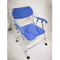 Wholesale Aluminum Alloy Home Care Equipment Portable Potty Chair Height Adjustable from china suppliers