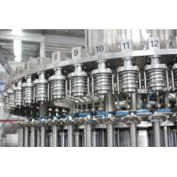 Buy cheap ISO Certification Water Bottling Machine 3000-18000 Bottles / Hour PLC Control from wholesalers