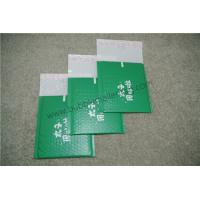 Wholesale Green Co-extruded Printed Polythene Mailing Bags 235x330mm #H from china suppliers