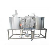 Wholesale Electic Heating 300L Pilot Brewery / Beer Brewing Equipment With 2.00-3.00mm Stainless Steel 304 from china suppliers