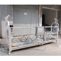 Wholesale Steel Aerial Lifting Rope Suspended Platform from china suppliers