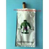 Wholesale Reusable Customized Cigar Humidor Bags / Travelling Plastic Cigar Pouch from china suppliers