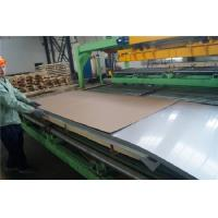 Wholesale A240 316L Decorative Stainless Steel Plate With High Corrosion Resistance from china suppliers