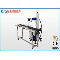 Buy cheap 20W 30W 50W 100W Flying Type Fiber Laser Marking Machine with High Speed from wholesalers