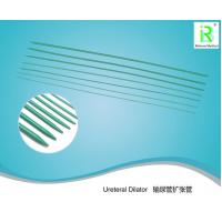 Buy cheap PE Material Ureteral Dilators Optional Size 12Fr 14Fr 16Fr Smooth Surface from wholesalers