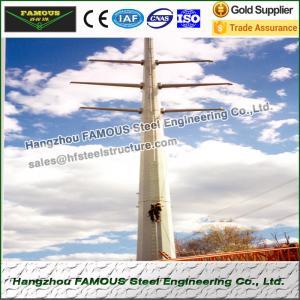 China Substation Frameworks Industrial Steel Buildings Tubular Towers on sale