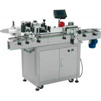 Wholesale Single - Sided Wrapping Bottle Sticker Labeling Machine For Flat Bottles from china suppliers