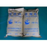 Wholesale Compression Melamine Moulding Powder For Engineering Plastics from china suppliers